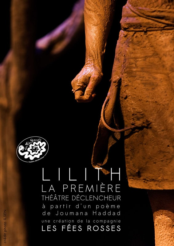 Lilith affiche